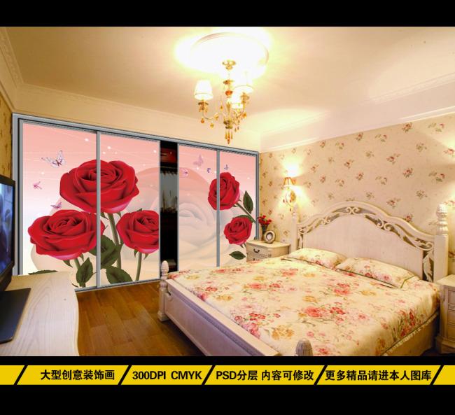 浪漫动感玫瑰花朵移动门图案装饰画