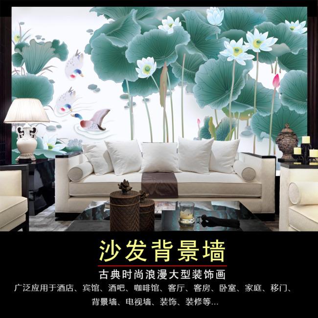 背景墙|装饰画 电视背景墙 手绘电视背景墙 > 荷塘戏水客厅电视背景墙