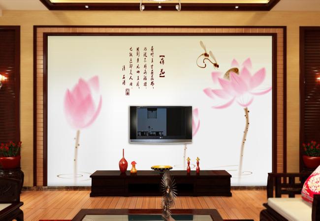 简约荷花中式客厅电视背景墙