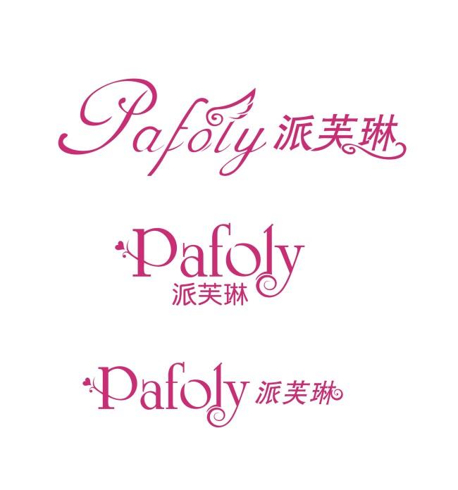 女装女鞋花店行业字体设计图片
