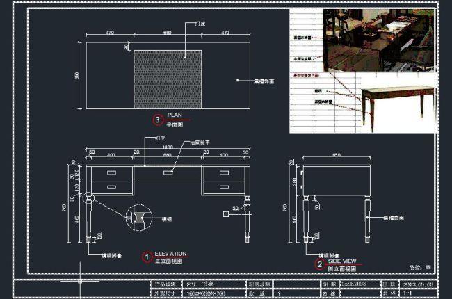 书桌设计图
