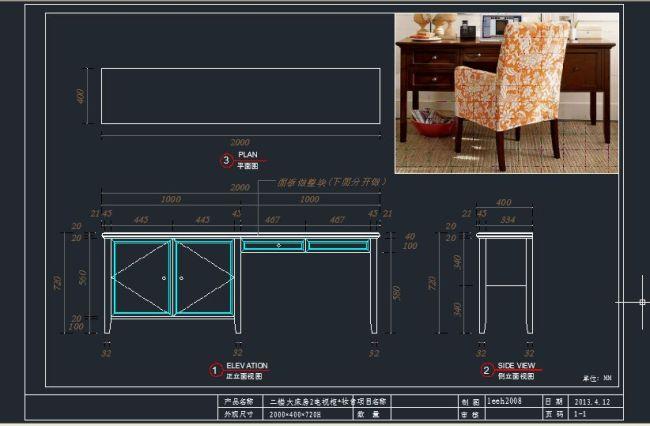 书桌设计手绘平面