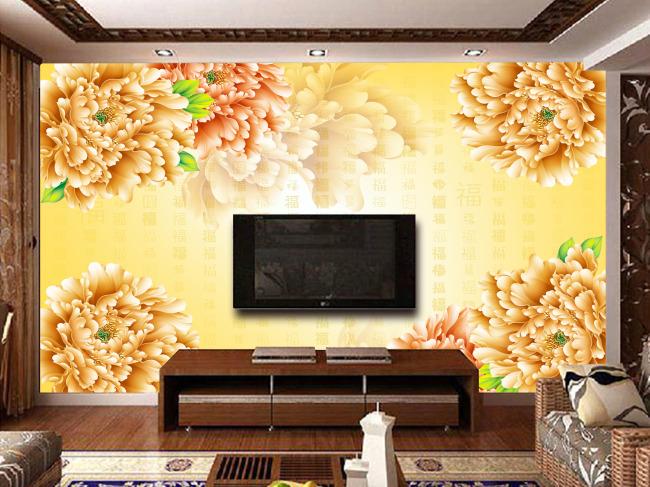 金色牡丹中国风电视背景墙