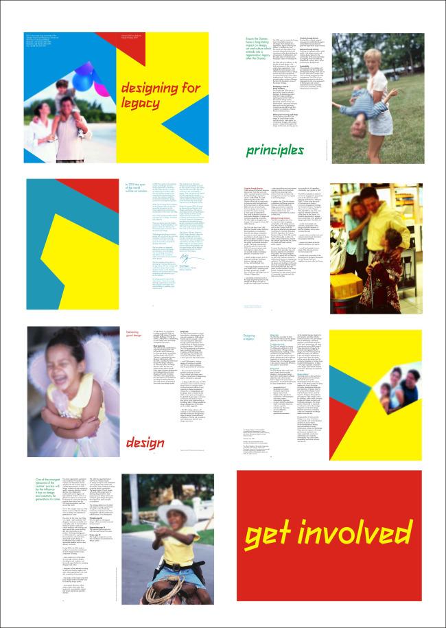 家庭电路图的设计书籍