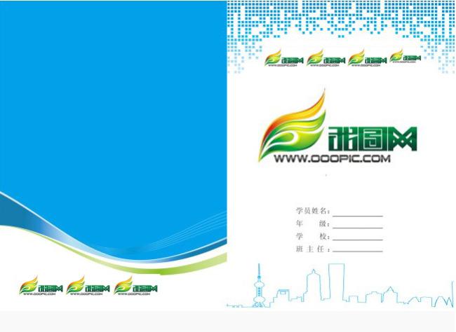 管理手册皮模板下载(图片编号:11339468)_其它画册__.