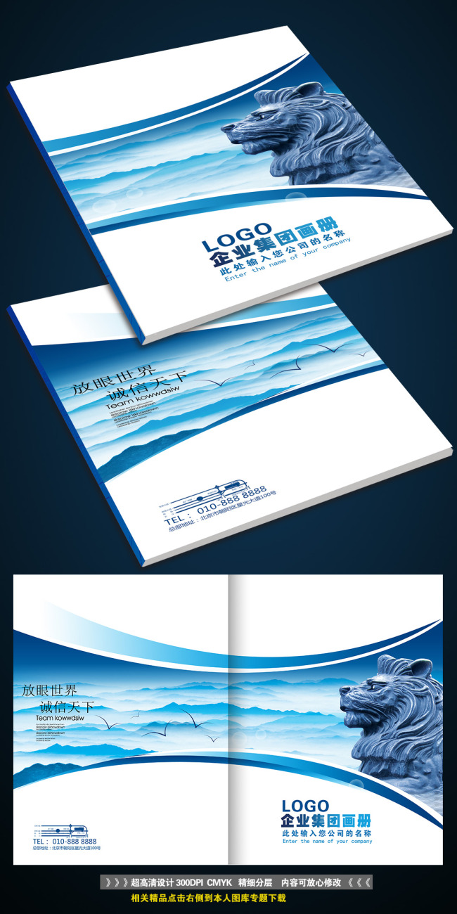 诚信教育书籍封面设计