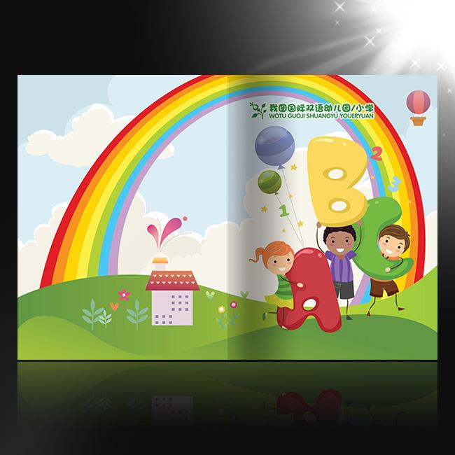 卡通学校教育幼儿园儿童画册招生封面模板下载 11346559 教育画册设