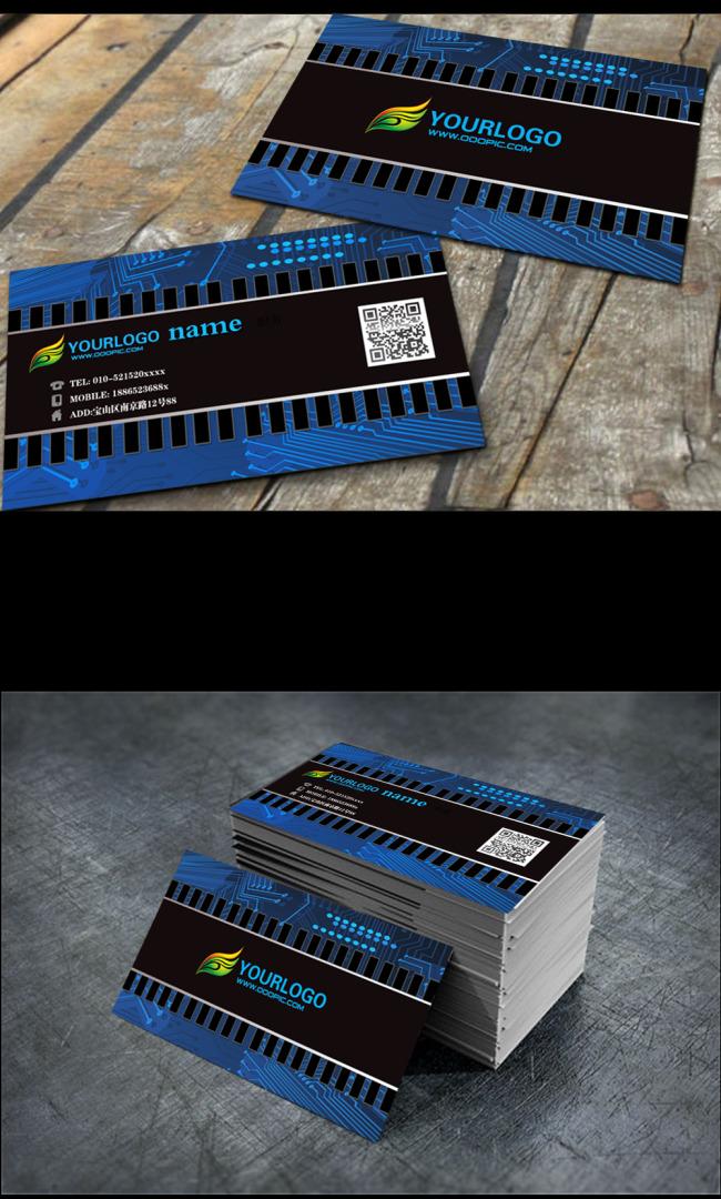 电路板创意名片模板模板下载(图片编号:11350118)
