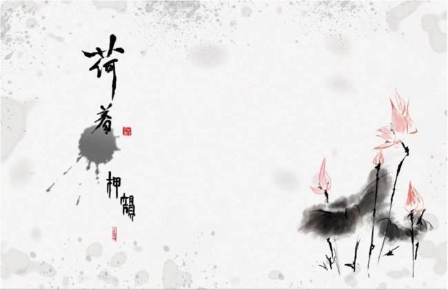 澹雅水墨中国风ppt模板下载(图片编号:11354802)
