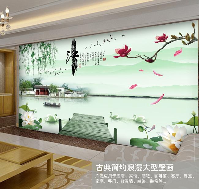 忆江南中式风格电视背景墙装饰画模板下载 忆江南中式风格 壁画图片