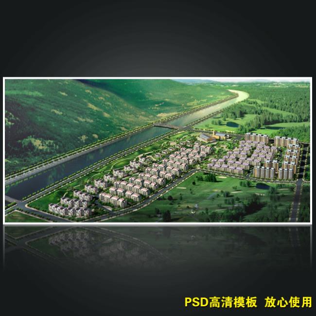 现代中式地产生活小区规划图模板下载 房地产楼盘景观设计景观平面图图片