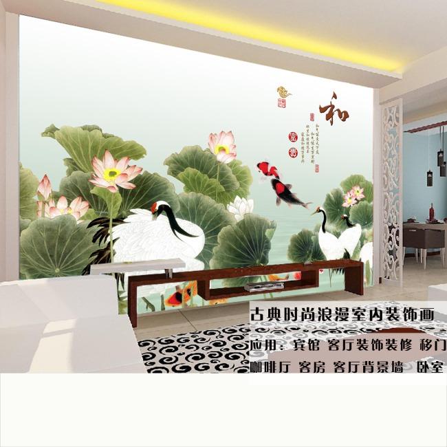 鱼荷花室内装饰电视背景墙模板下载