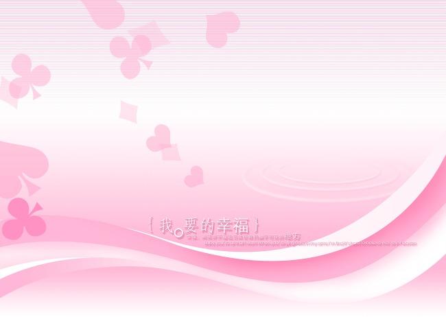 背景 素材 模板/粉色背景素材PSD分层模板