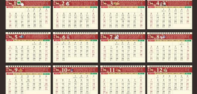 2014年日历图片模板下载(图片编号:11361101)