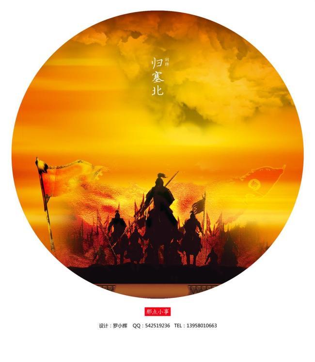 中国古代战旗带赢图片_古代战旗_古代战旗图片古代战旗虎符图案图片