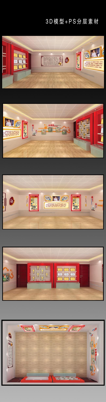 校园文化建设 校园文化长廊 幼儿园文化墙 小学文化墙 艺术文化墙