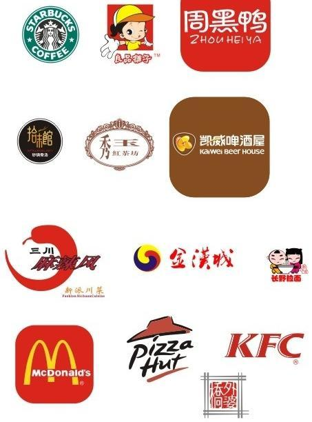 餐饮品牌logo图片图片