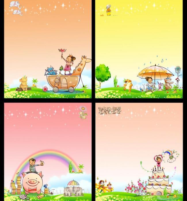 卡通 背景/卡通背景 幼儿园广告 儿童节六一图片