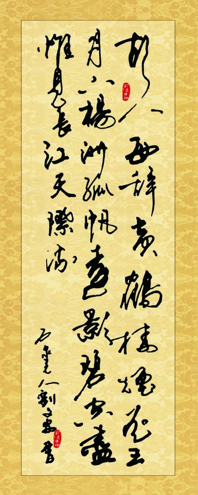孟浩然 - 岳阳市档案局 - leebapa - leebapa的博客
