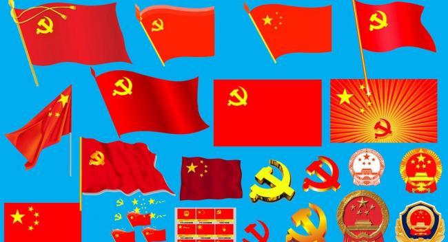 党旗标志简笔画_党旗简笔画图片