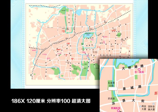 济南市地图 济南城区图 旅游交通图 济南详细地图 地图世界地图矢量