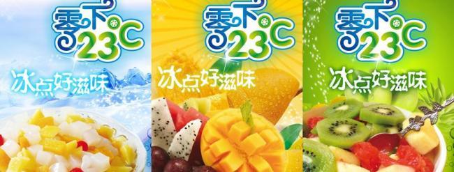 水果拼盘海报图片