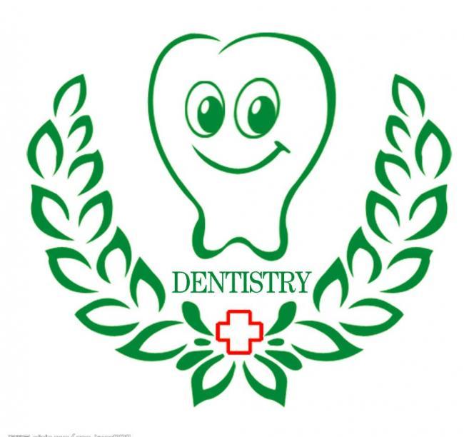 牙科标志图片模板下载 11391994 其他psd素材