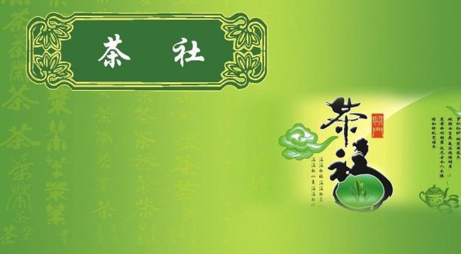 信阳饭店名片模板