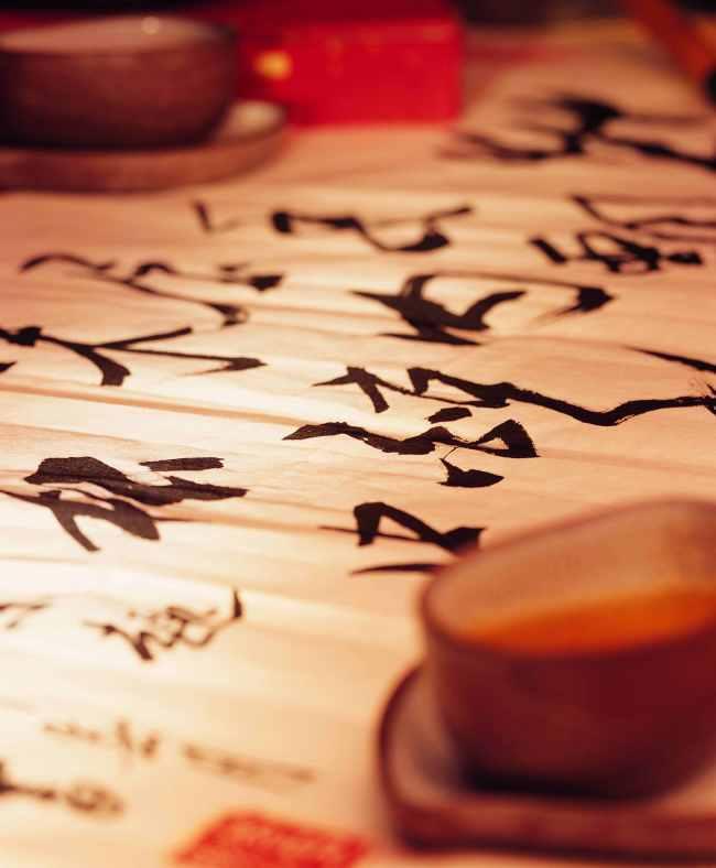背景 郑板桥/茶文化摄影背景图