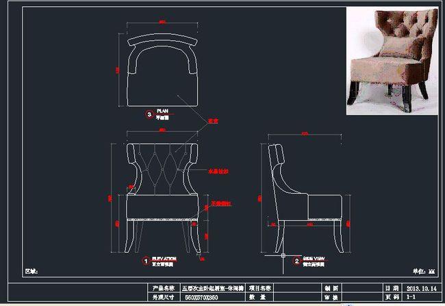 室内设计 cad图纸 cad平面图 cad施工图 cad设计图 家具 休闲椅 椅