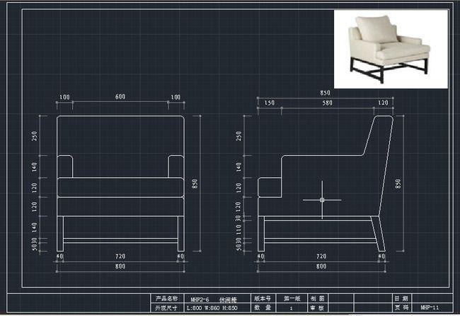 cad平面图 cad施工图 cad设计图 家具 休闲椅 椅子 说明:休闲椅设计图