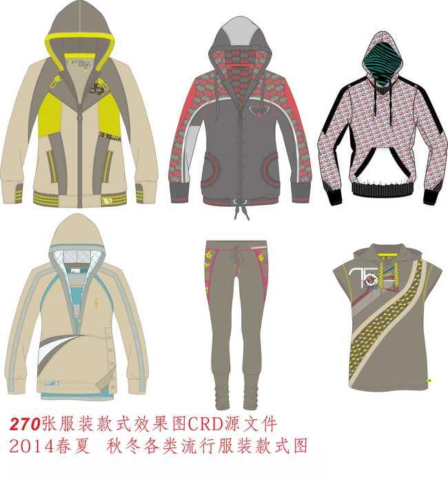2014春夏秋冬流行服装款式图下载图片