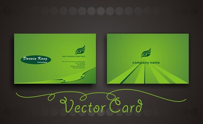 绿色立体感名片模板下载