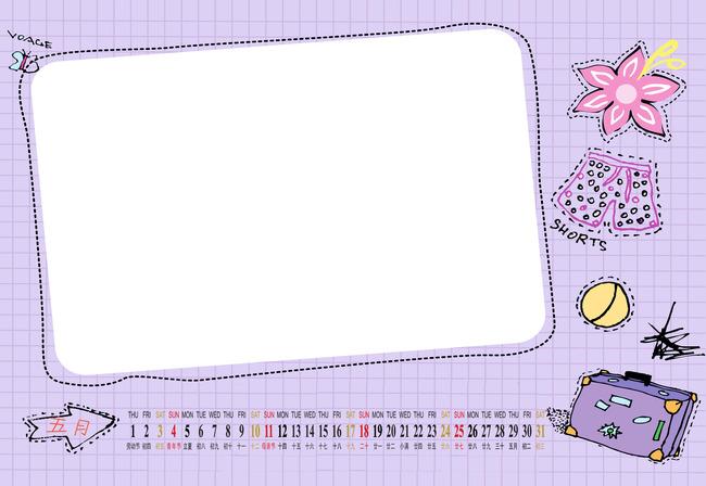 ppt 背景 背景图片 边框 模板 设计 相框 650_448