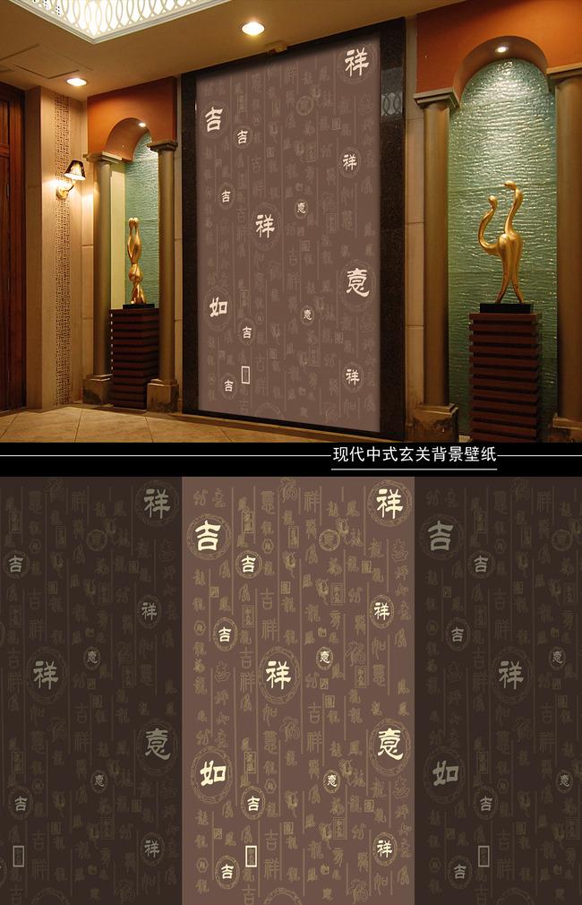 中式玄关背景墙模板下载图片