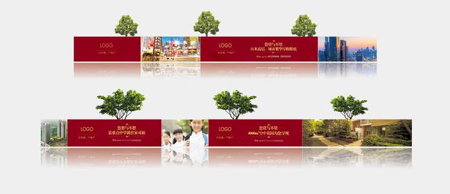 房地产户外广告围墙设计模板cdr下载