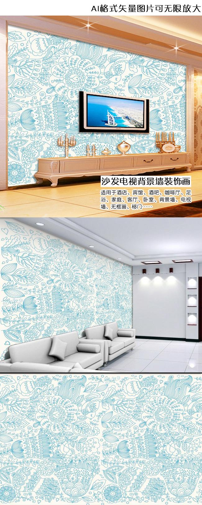 蓝色小清新手绘花纹电视背景墙