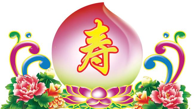 寿桃喷绘模板下载 寿桃喷绘图片下载 寿桃 寿字 寿 祝寿 寿宴 寿宴会