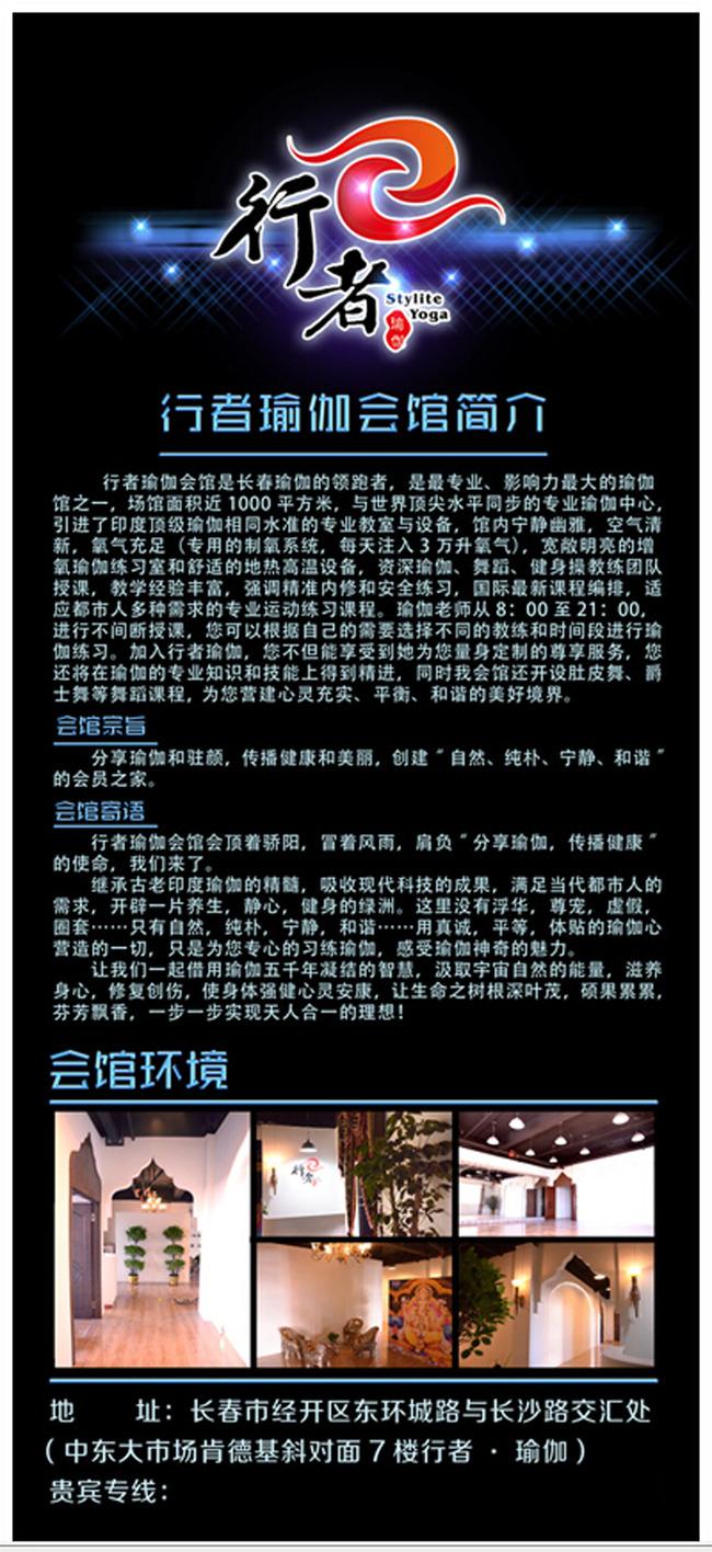 培训课程宣传海报模板