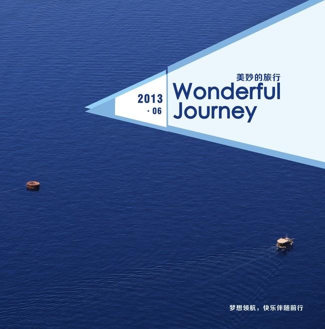旅游画册模板下载模板下载pdf模板下载 11427014 招商 房地产画册