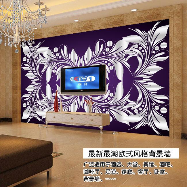 欧式花蒲电视背景墙