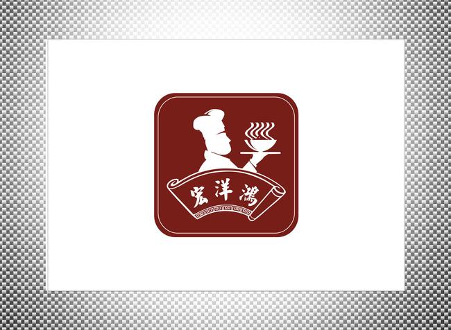 饭店标志logo