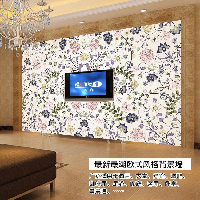 雅致小花欧式电视背景墙
