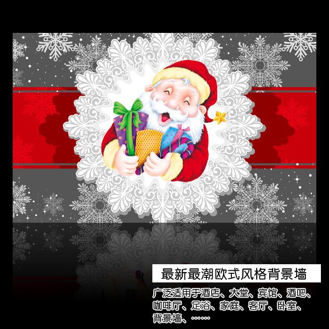 圣诞老人欧式电视背景墙