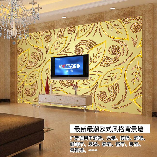 欧式金色树叶电视背景墙
