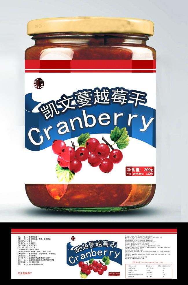 蔓越莓罐装食品包装设计