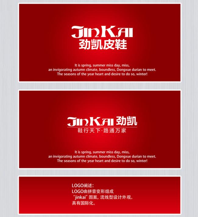 平面设计 标志logo设计(买断版权) 服装纺织logo > 鞋子logo  找相似