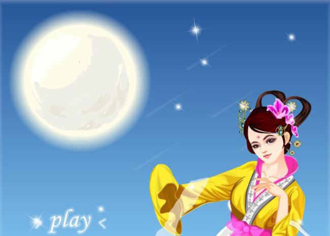 中秋赏月晚会嫦娥奔月