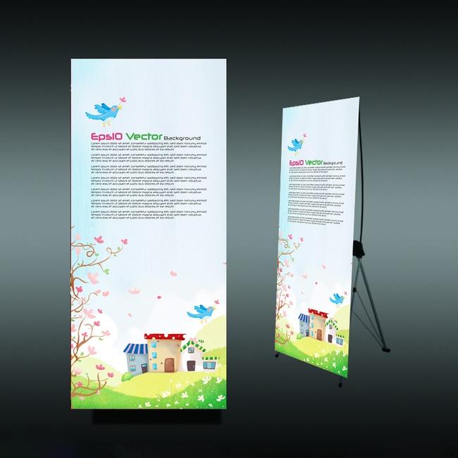幼儿园卡通背景展架易拉宝模板下载(图片编号:)