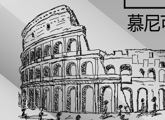 3d壁画手绘塔